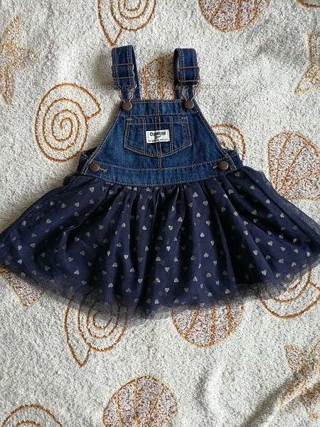 Очень красивая юбка на малышку