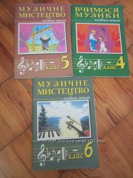 Музичне мистецтво 4-6 кл