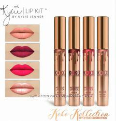 Набор Kylie Koko Collection . или поштучно.