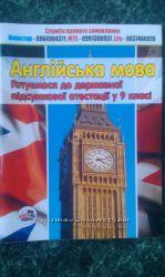 English, география