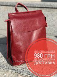 Кожаный рюкзак женский бордо Натуральная кожа. Бесплатная доставка  сникерс