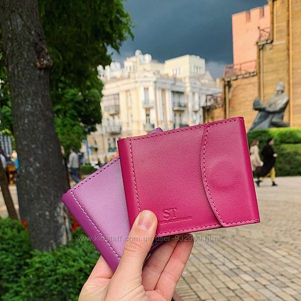 Мини кошелек на магните на 100 купюр кожаный натуральный недорого Киев