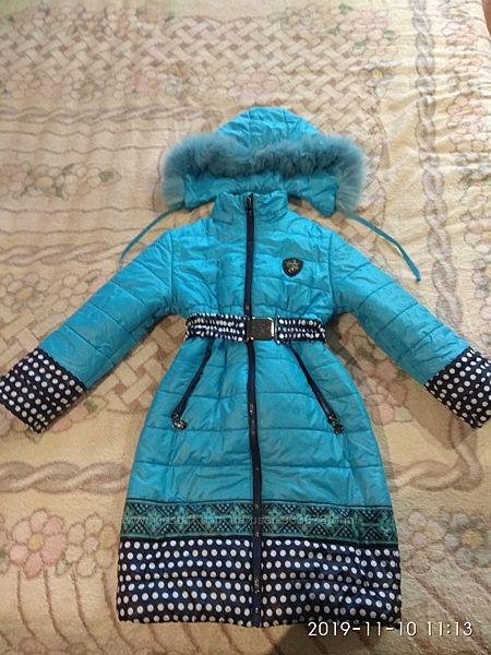 Курточка зимняя, куртка очень теплая