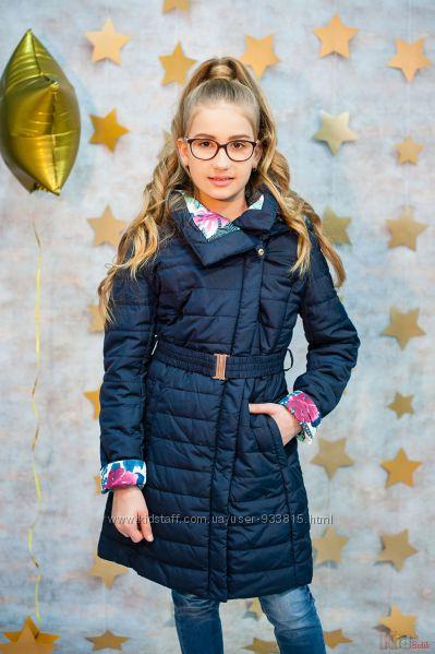 Куртка демисезонная с оригинальным воротником стойкой для девочки Snowimage