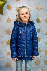 Куртка синего цвета для девочки Sulan gelin