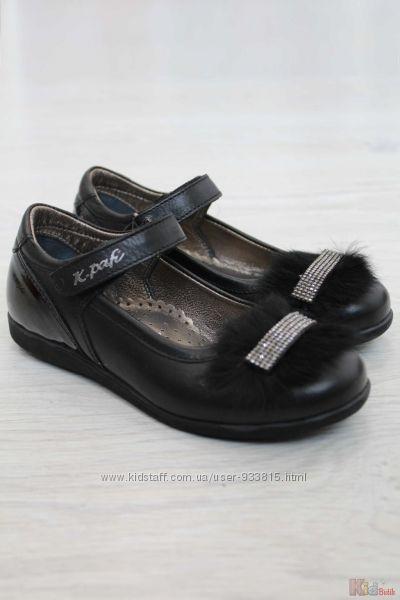 Туфли черные с мехом и стразами Kemal Pafi