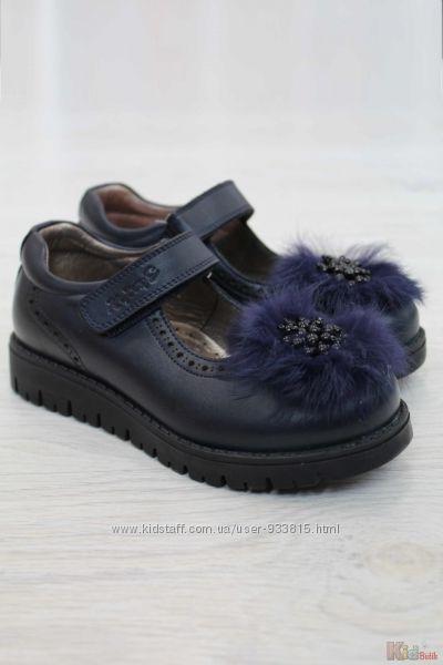 Туфли синие с меховым цветком Kemal Pafi