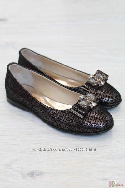 Туфли для девочки оригинальной расцветки с бронзовым отливом Kemal Pafi
