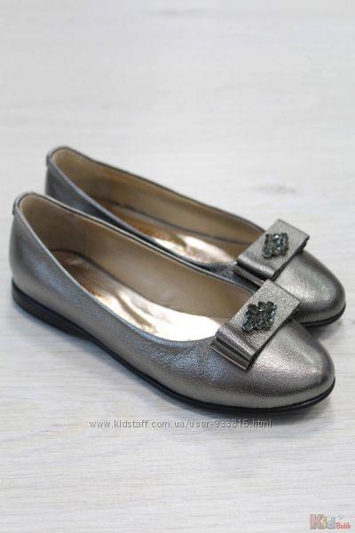 Туфли бронзового цвета для девочки Kemal Pafi
