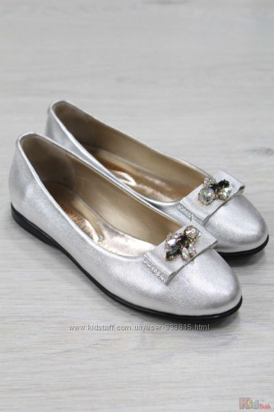 Туфли открытые для девочки Kemal Pafi