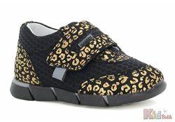 Кроссовки с леопардовым принтом для девочки Bartek