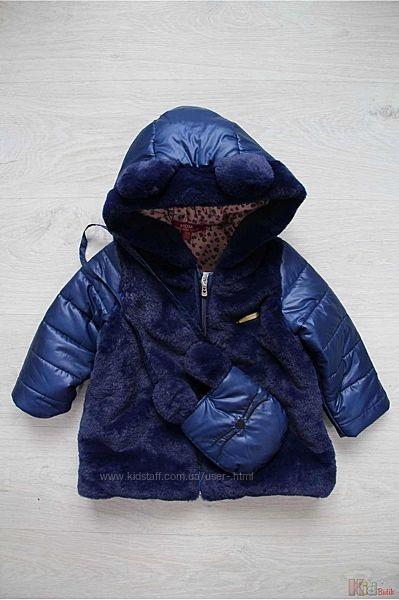 Куртка для девочки синяя с ушками на капюшоне Midimod