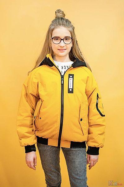 Куртка горчичного цвета для девочки Venidise