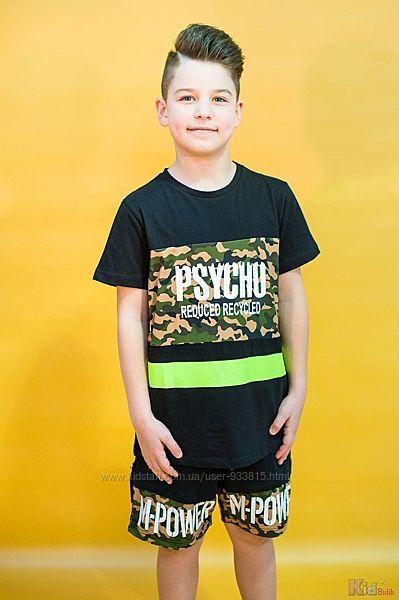 Футболка для мальчика с камуфляжним принтом Marions