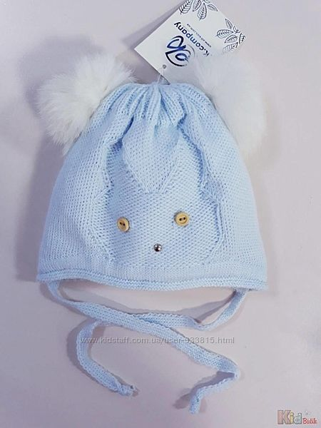 Шапочка голубого цвета с двумя помпонами Elf Kids