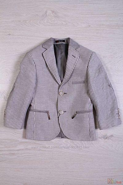Пиджак для мальчика в полоску Herdal