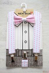Бабочка с подтяжками бело-розовая Горошины для мальчика Nekibuki Оптом и в розницу
