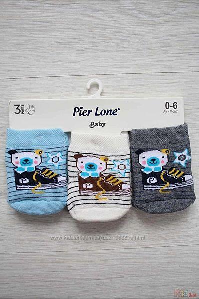Набор носочков Мишка в кеде для маленького мальчика Pier Lone