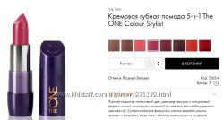 В наличии Кремовая помада 5 в 1. The ONE Colour Stylist
