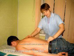 Лечебный массаж в Запорожье