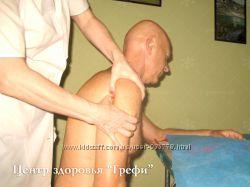Профилактический массаж в Запорожье