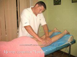 Анитицеллюлитный массаж