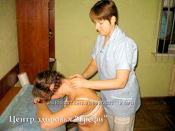 Семейные скидки на массаж в Запорожье