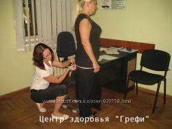 Консультация диетолога в Запорожье