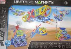 Конструктор Цветные магниты военная техника 54 детали