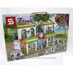 Конструктор SY1153 Аналог Lego Friends 41345 Центр по уходу за домашними