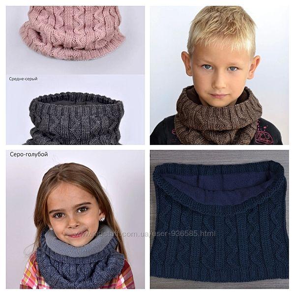 Хомут, снуд, шарф  на флисе зимний детский