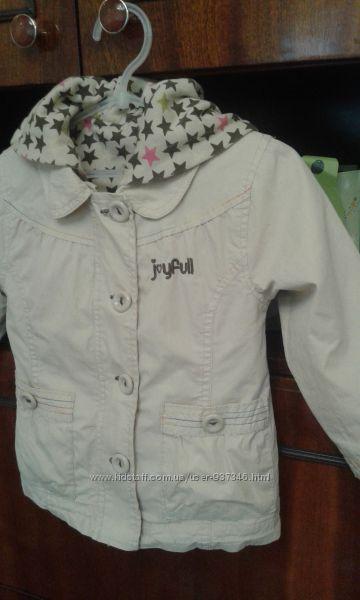 Курточка  Palomino 3 в 1