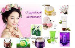 Корейская косметика- большой выбор
