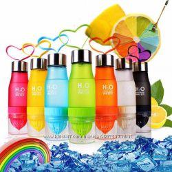 Бутылочка для воды с соковыжималкой My bottle H2O