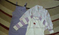 Сарафан, блуза и кофта для беременных и подарок