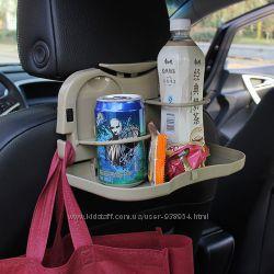 Автомобильный откидной столик