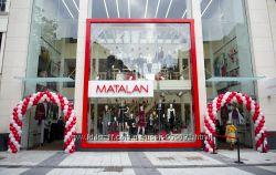 Matalan, Маталан комісія  5