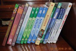 Учебники и пособия 8 класс. Для школы или домашнего обучения