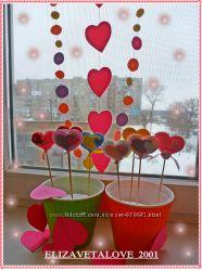 Сердечки из фетра для цветов .