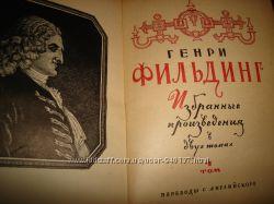 В. К. Кюхельбекер, А. Грин, Г. Фильдинг