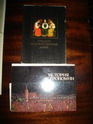 Ленин, наборы тематических открыток