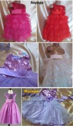 Новое Акция Аврора Красивое платье украшенное паейтками цветок