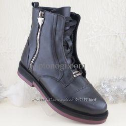 Зимние очень модные ботинки