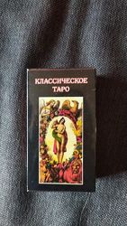 Карты Таро от 125грн