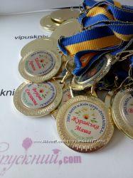 Медали для выпускников Ø 3, 5см Акция