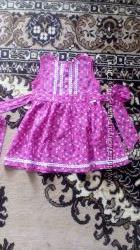 Плаття на дівчинку