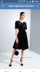 Платье белорусской марки Favorini