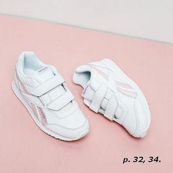 Брендовые кроссовки Reebok. р. 28, 30, 32, 33, 34, 35. Adidas, Nike.