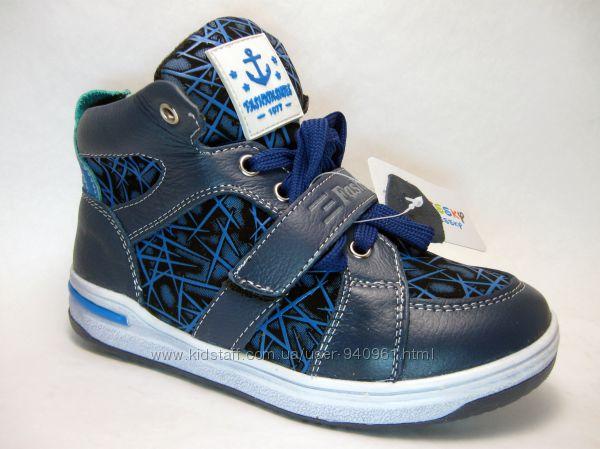 Ботинки детские KLF демисезон для мальчика. р. 27-32 синие