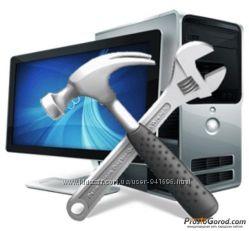 Недорого качественный ремонт, настройка компьютеров и ноутбуков